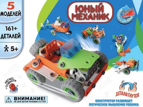 Купить Инженер 2 XL, Конструктор С.У.Т. Юный Механик 5в1: набор 2 XL (SUT-1010), Educational Line, Конструкторы пластмассовые