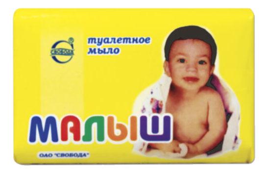 Купить Мыло детское Малыш , 90 г, Мыло детское Малыш , Свобода, Детское мыло