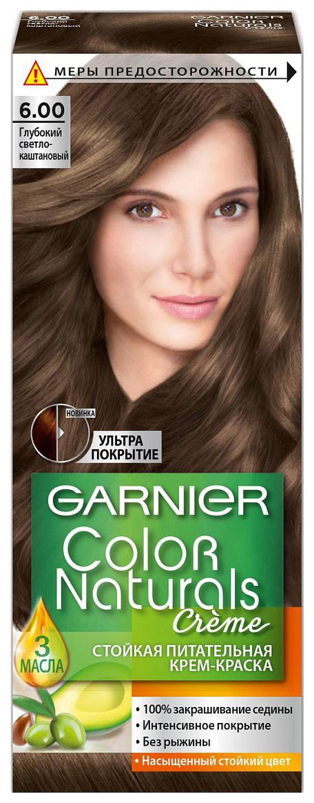 Краска для волос Garnier Color Naturals 6.00 Глубокий светло-каштановый