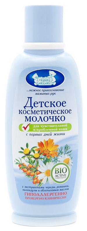 Молочко для тела Наша мама Детское