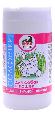 Влажные салфетки для кошек и собак Астрафарм Айда гулять! для интимной гигиены, 40шт.