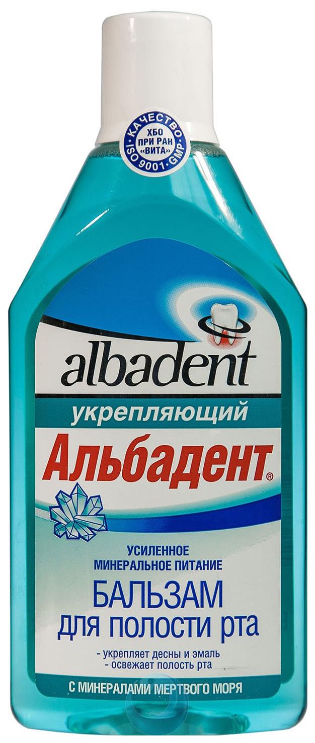 Купить Ополаскиватель для рта Альбадент Укрепляющий бальзам с минералами Мертвого моря 400 мл