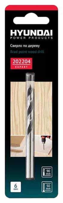 Сверло по дереву Hyundai цилиндрические 6,0x90/50mm (25/250)