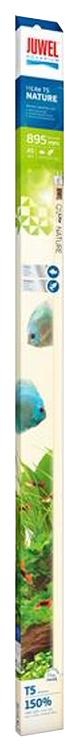 Лампа для аквариума Juwel 45 HiLite