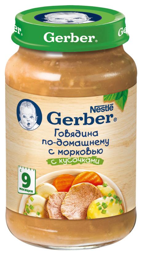 Купить Говядина по-домашнему с морковью 200 г, Пюре мясное Gerber Говядина по-домашнему с морковью с 9 мес 200 г, Мясное пюре