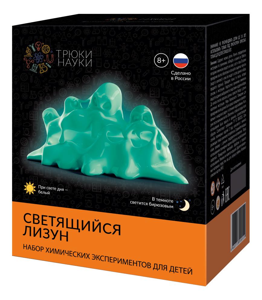 Купить Набор для исследования Трюки науки Светящийся лизун белый/бирюзовый, Наборы для создания слаймов