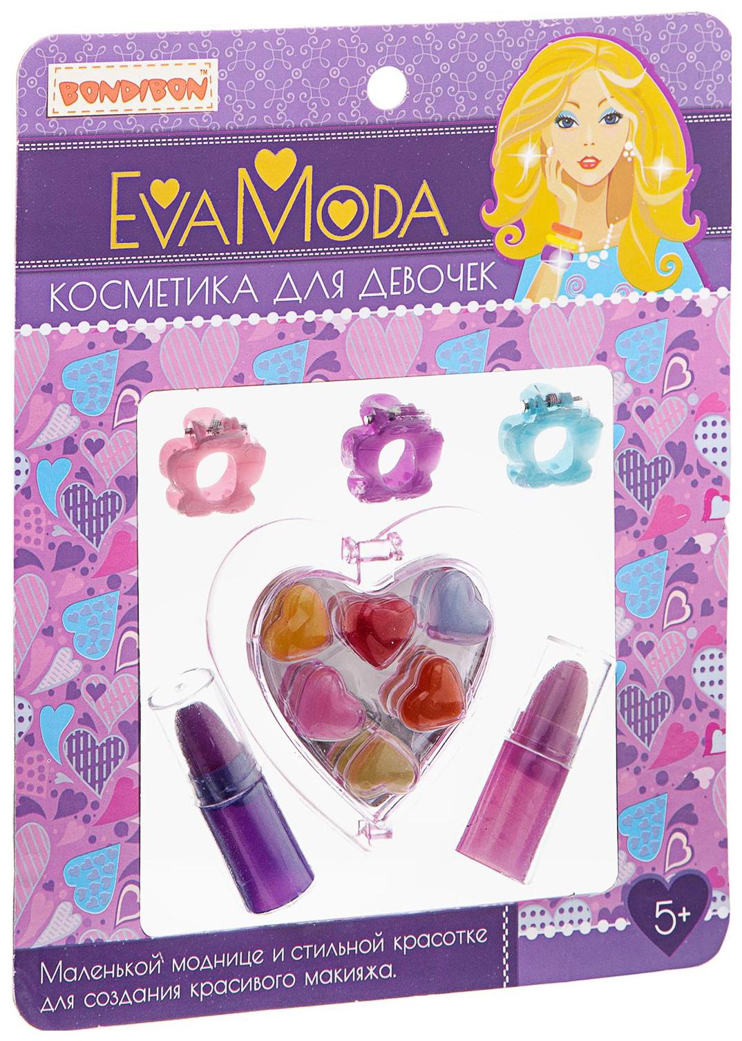Купить Набор детской декоративной косметики Bondibon Eva Moda CRD помады,