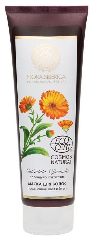 Маска для волос Flora Siberica Календула Хакасская 200 мл