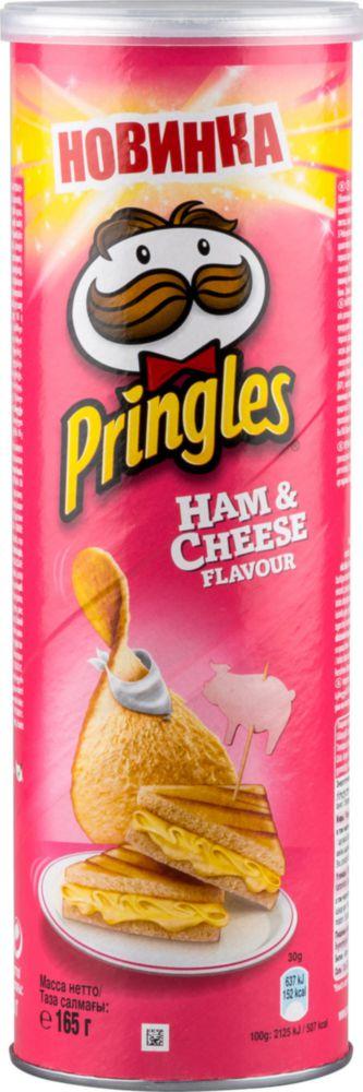 Картофельные чипсы Pringles со вкусом ветчины и сыра 165 г фото