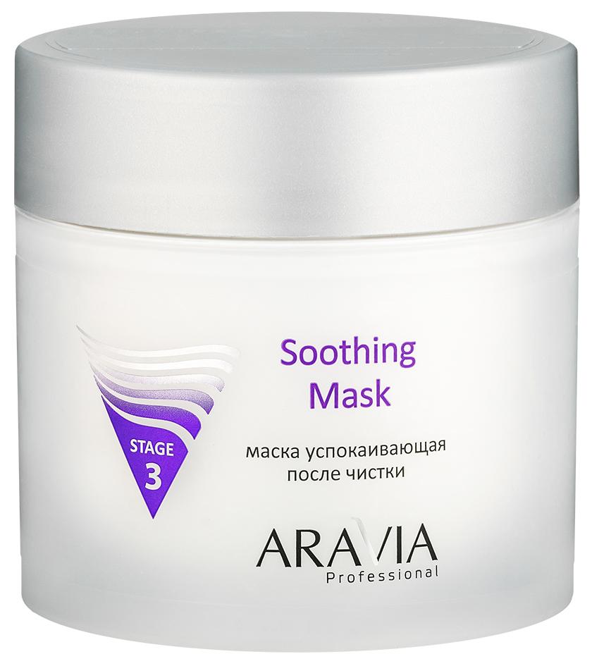 Купить Маска для лица Aravia professional Soothing Mask 300 мл