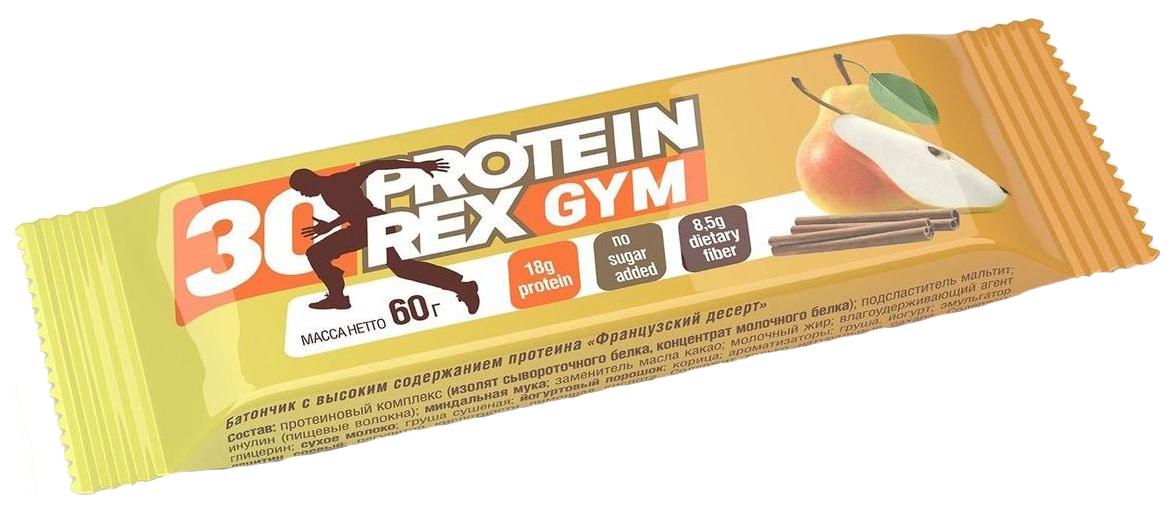 Протеиновый батончик ProteinRex Gym 60 г французский десерт