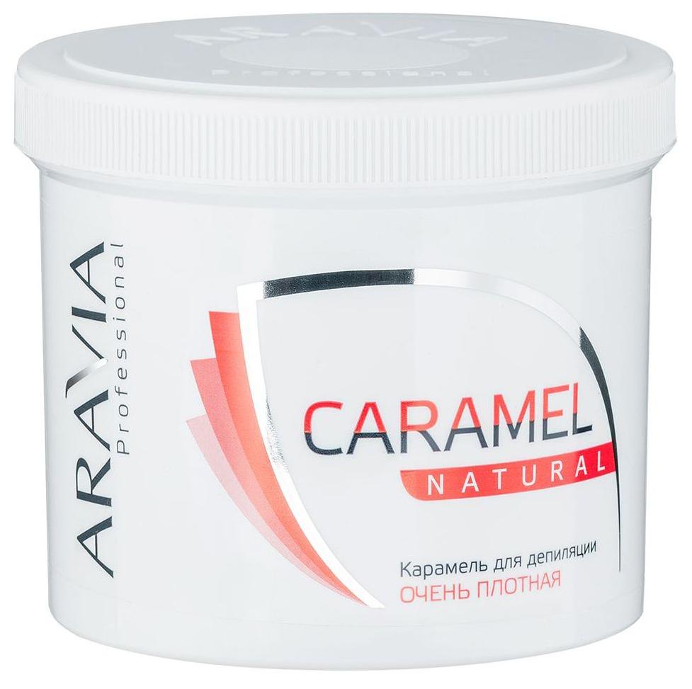 Купить Паста для шугаринга Aravia Professional Caramel Natural 750 г