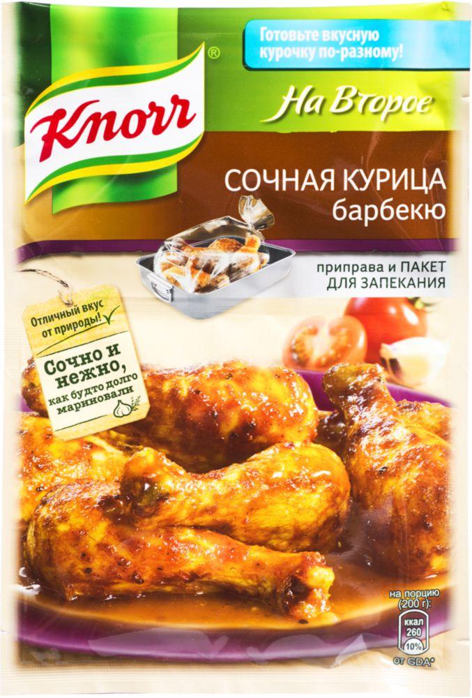 Приправа Knorr с пакетом для запекания сочная курица барбекю на второе 26 г фото
