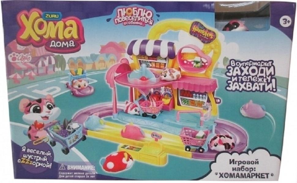 Купить Интерактивная игрушка 1 TOY Хома Дома Хомамаркет Т12344, Интерактивные мягкие игрушки