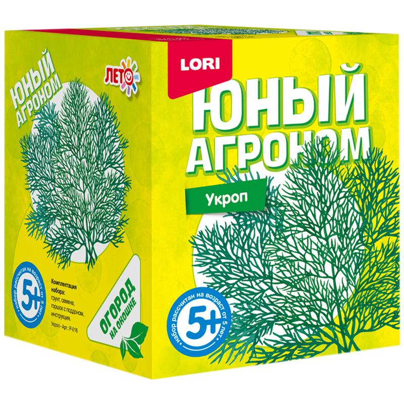 Купить Набор LORI Юный агроном Укроп, Играем в садовода