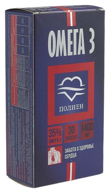Омега-3 полиен 35% капс, 1400мг N30 (сердце)