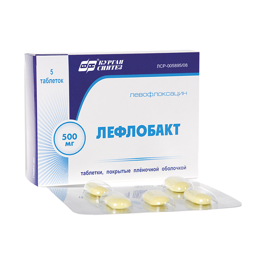 Лефлобакт таблетки, покрытые пленочной оболочкой 500 мг №5