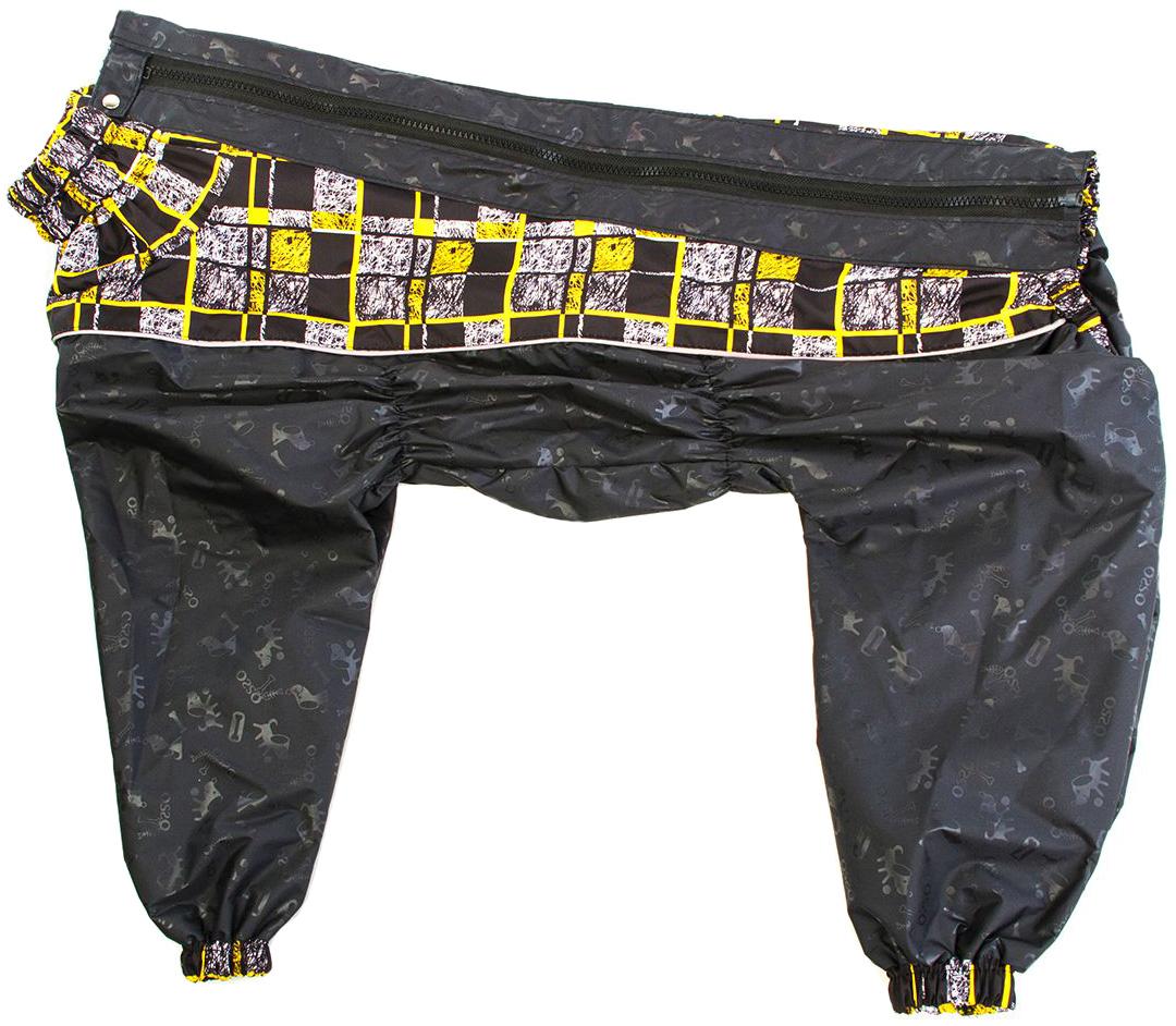Дождевик для собак OSSO Fashion со вставками, мужской, черный, 55-1 фото