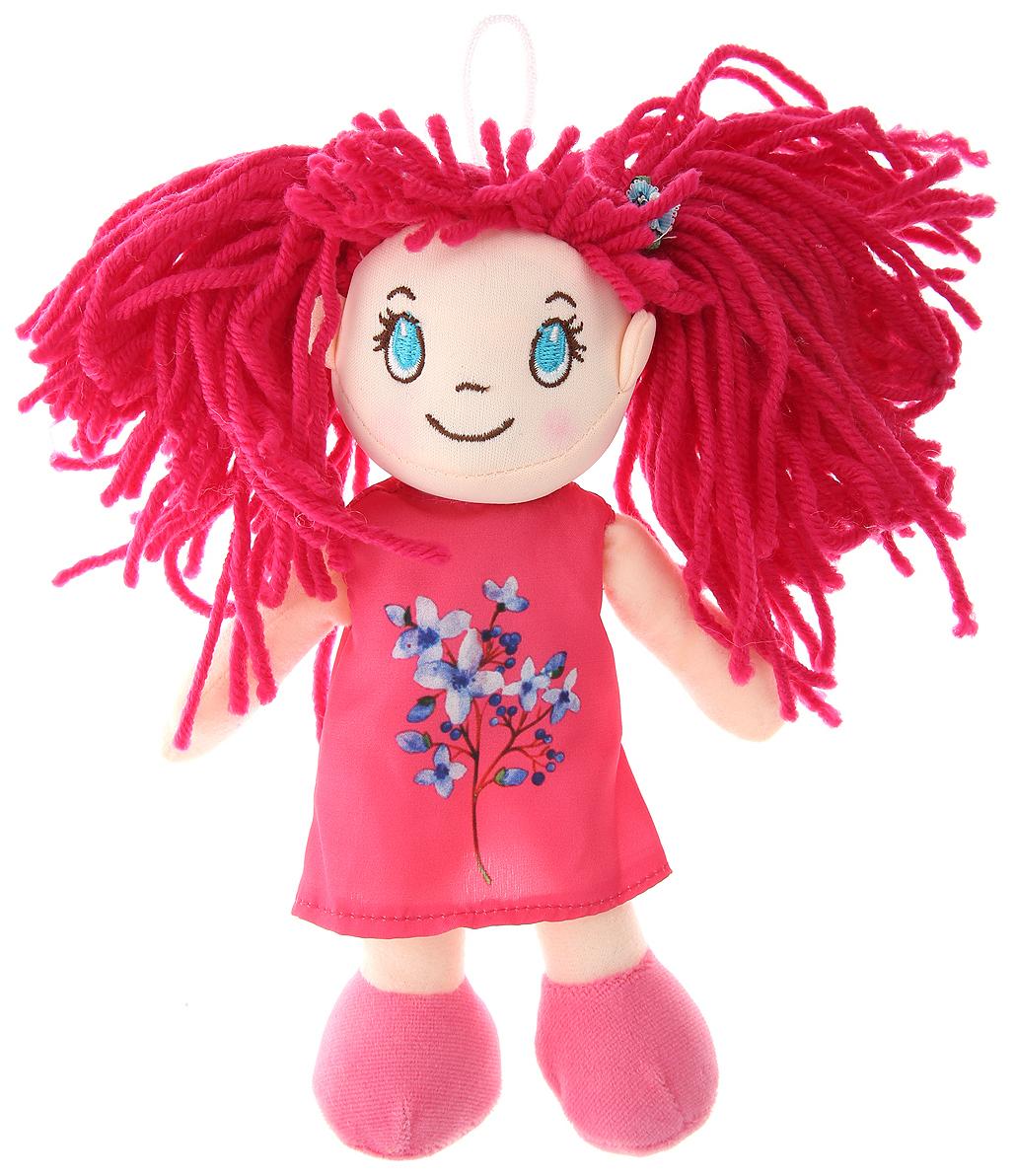Купить Кукла мягконабивная, 20 см (в малиновом платье), ABtoys, Классические куклы