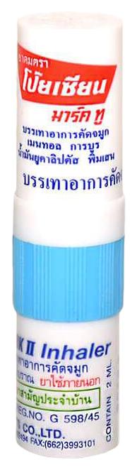 Купить Ингалятор-карандаш Poy-Sian Mark II Herbal Nasal Inhaler, NoBrand
