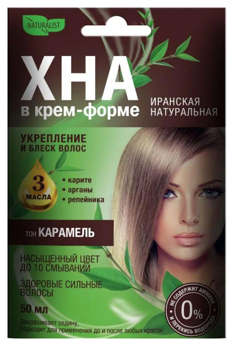 Краска для волос Артколор Naturalist Карамель 50 мл