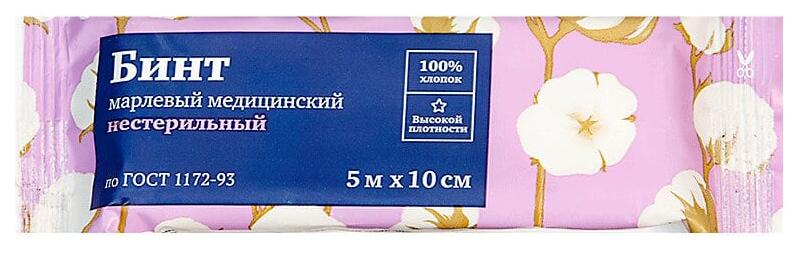 Купить Бинт марлевый PL нестерильный 5 м х 10 см ГОСТ 1 шт.