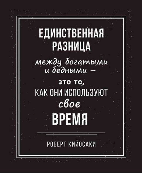 Картина на холсте 30x40 Кийосаки чер Ekoramka HE-101-237