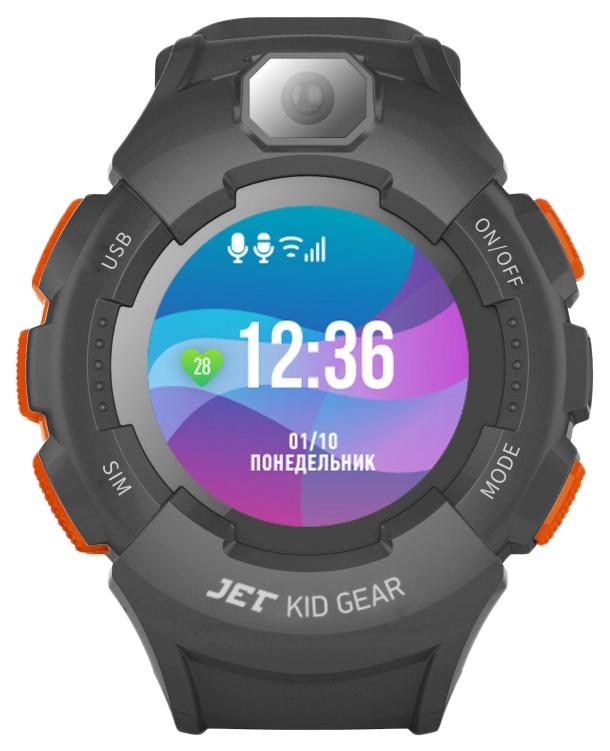 Детские смарт часы Jet Kid Gear Grey/Orange