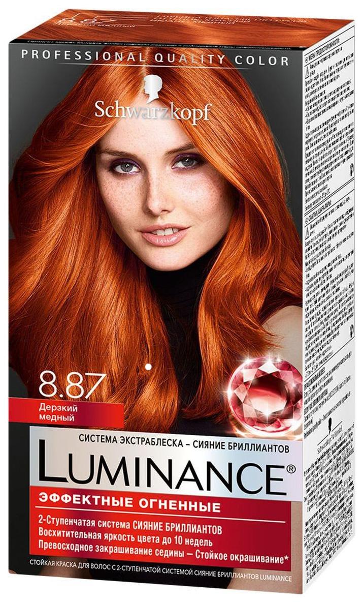 Краска для волос Schwarzkopf Luminance Color тон 8,87 Дерзкий медный 165 мл