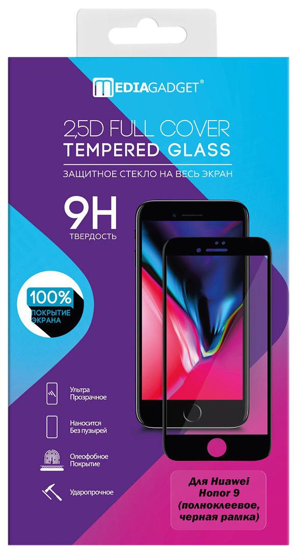 Защитное стекло MEDIAGADGET для Huawei Honor 9 Black