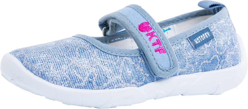 Купить Туфли Котофей 431111-11 для девочек синий р.26, Детские сандалии