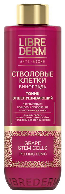 Тоник для лица Librederm Anti-Age Стволовые клетки винограда Отшелушивающий 200 мл
