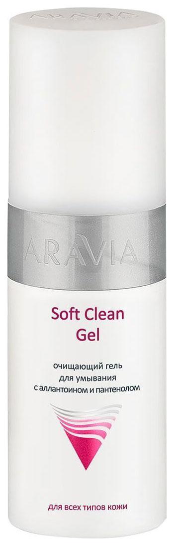 Гель для умывания Aravia Organic Soft Clean 150 мл