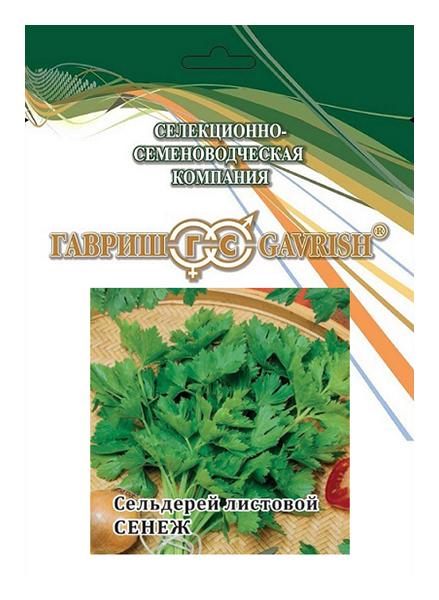 Семена Сельдерей листовой Сенеж, 25 г Гавриш