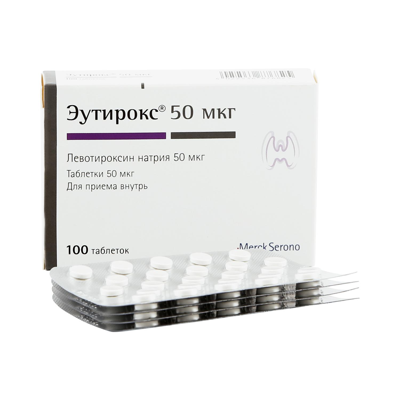 Эутирокс таблетки 50 мкг 100 шт.