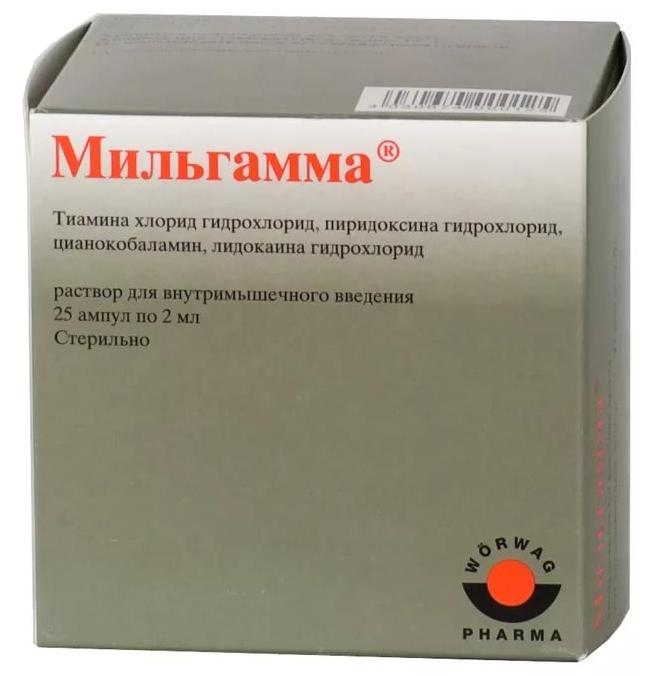 Мильгамма раствор 2 мл 25 шт.