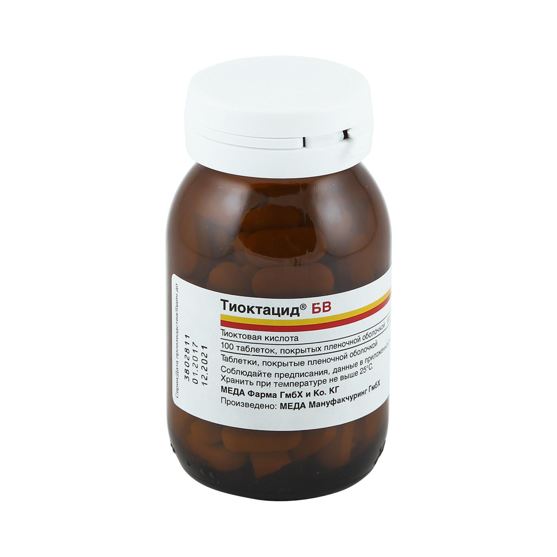 Тиоктацид БВ таблетки 600 мг 100 шт.