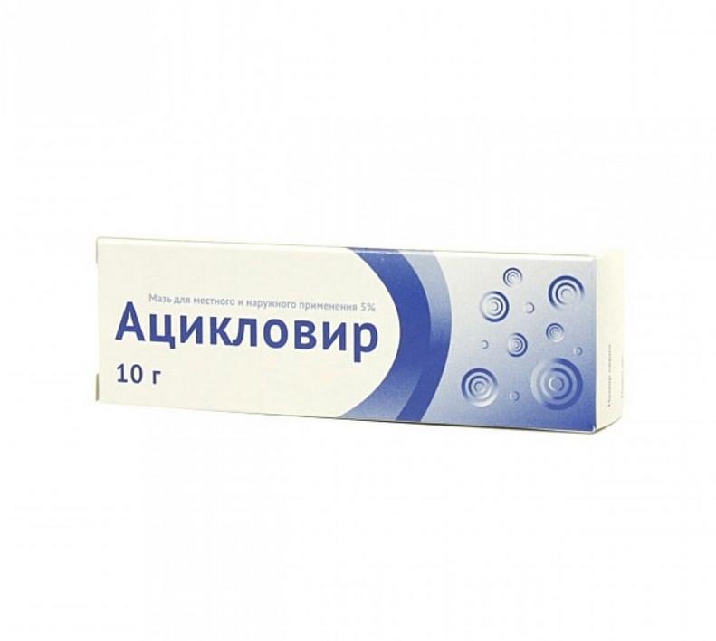 Ацикловир мазь 5% 10 г Озон