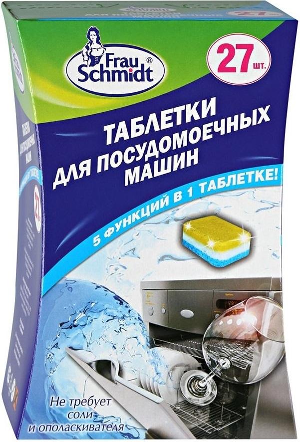 Таблетки Frau Schmidt для посудомоечных машин