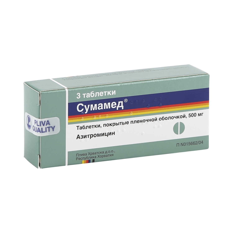Сумамед таблетки 500 мг 3 шт.