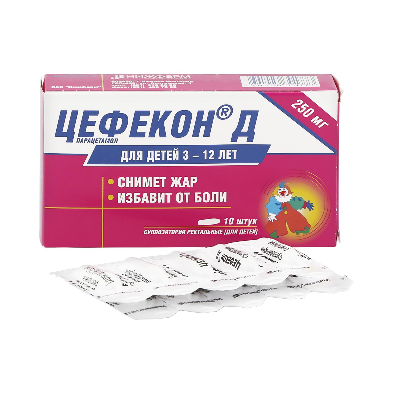 Цефекон Д суппозитории (свечи) 250 мг 10 шт.