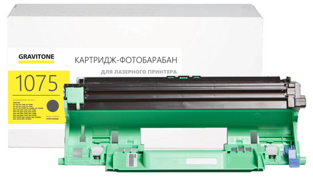 Фотобарабан Brother DR1075