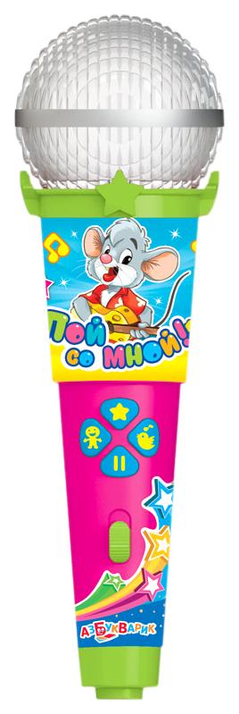 Купить Интерактивная игрушка Азбукварик Микрофон Любимые песенки малышей с огоньками 159-9, Интерактивные мягкие игрушки