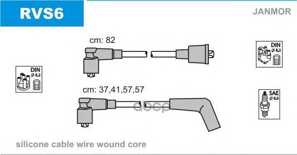 Комплект проводов зажигания JANMOR RVS6 фото