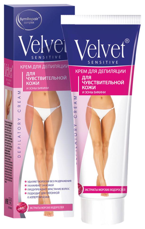 Крем для депиляции Velvet для чувствительной кожи
