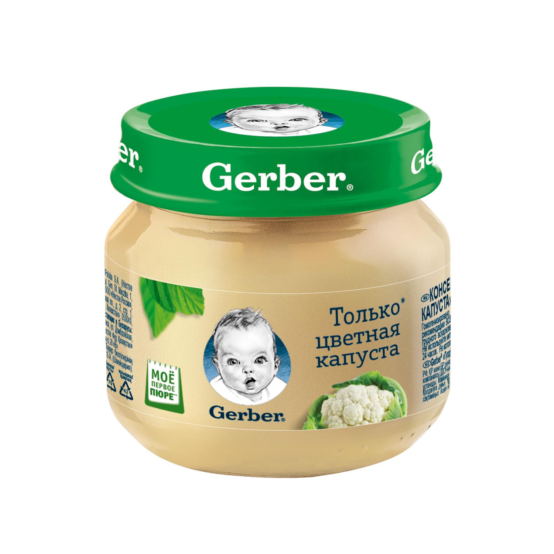 Купить Цветная капуста 80 г, Пюре овощное Gerber Цветная капуста с 4 мес 80 гр, Овощное пюре