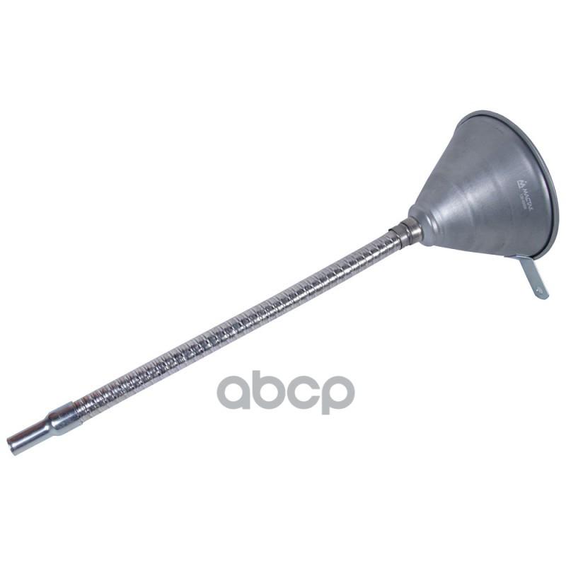 МАСТАК Воронка с гибким сливом, металлическая