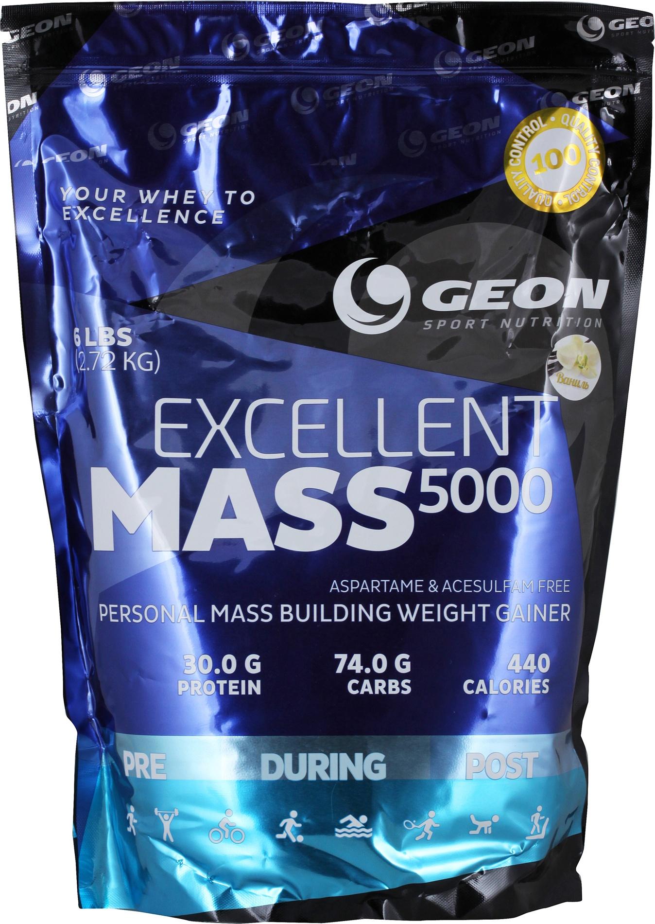 Гейнер Geon Excellent Mass 5000 2720 г ваниль фото