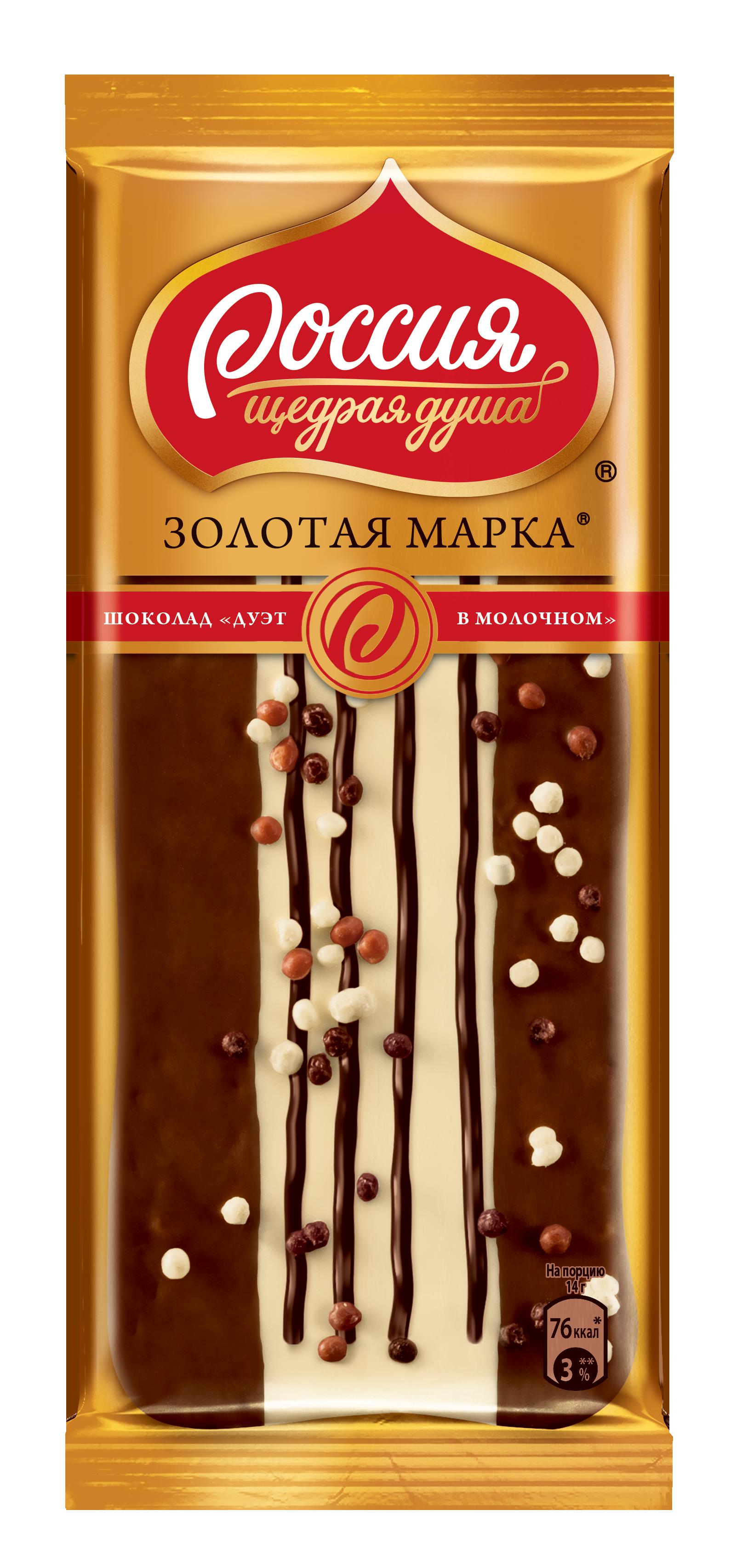 Шоколад Россия - Щедрая душа! золотая марка дуэт в молочном 85 г