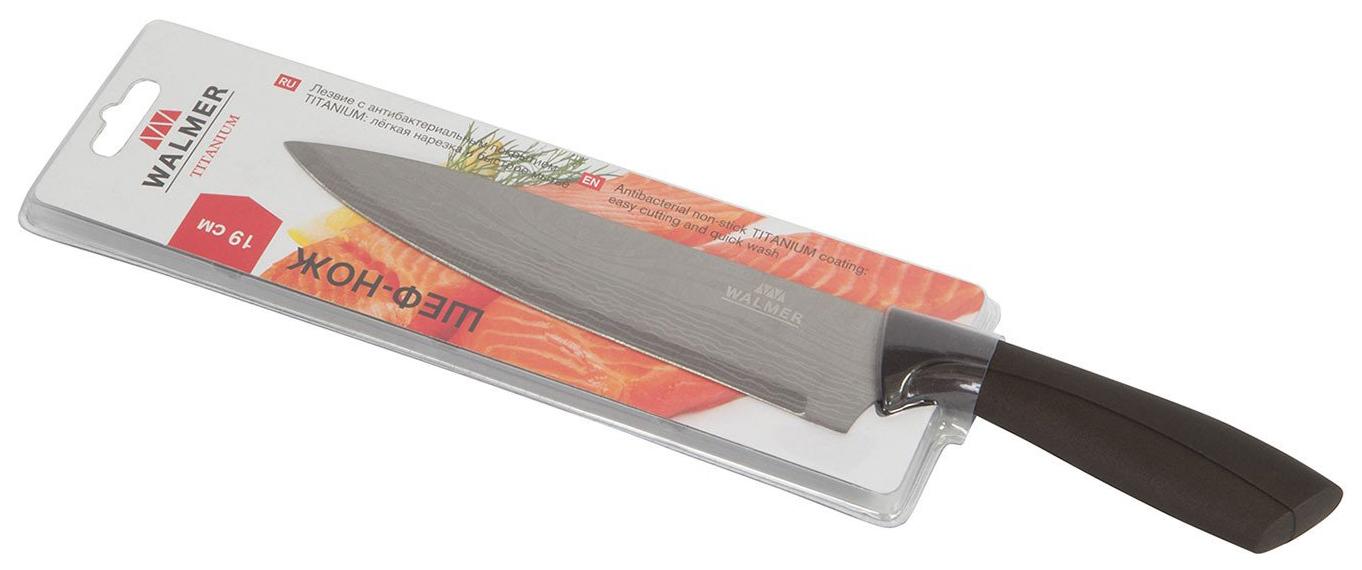 Нож кухонный Walmer W21005201 20 см